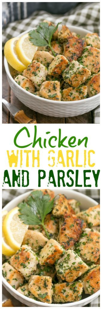 Chicken with Garlic and Parsley | Super easy and delicious dinner recipe! #easy #chicken