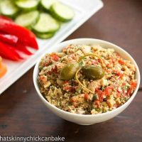 Bowl of Red Pepper Artichoke Tapenade